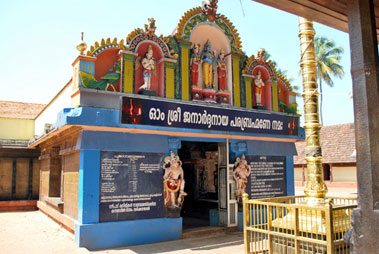 Janardhana Swamy Temple