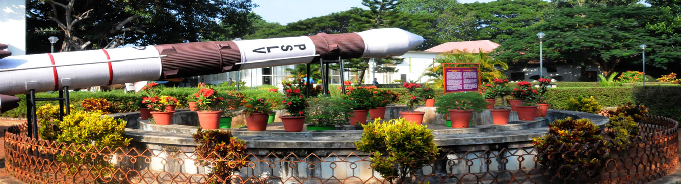 Kerala Science and Technology Museum