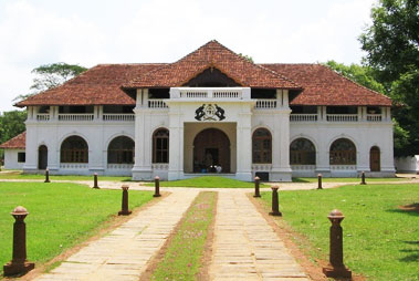Mattancherry Palace in Cochin